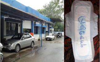 വനിതാ ജീവനക്കാരുടെ തുണിയുരിഞ്ഞ് പരിശോധന: കാക്കനാട്ടെ വിവാദ കമ്പനി താൽക്കാലികമായി അടച്ചുപൂട്ടി; ദേഹപരിശോധന നടത്തിയെന്ന് പരാതിപ്പെട്ടത് 18 ജീവനക്കാർ