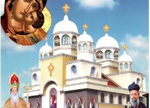 നാലാഞ്ചിറ സെന്റ് മേരീസ് ഓർത്തഡോക്സ് ദേവാലയത്തിന്റെ കൂദാശയ്ക്ക് തുടക്കമായി