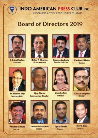 ഐഎപിസിയുടെ 2019 ഡയറക്ടർബോർഡ് പ്രഖ്യാപിച്ചു: ഡോ. ബാബു സ്റ്റീഫൻ ചെയർമാൻ