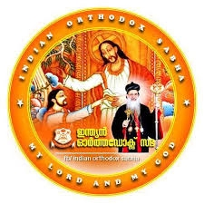 ദുബായ് സെന്റ് തോമസ് ഓർത്തഡോക്സ് കത്തീഡ്രൽ യുവജന പ്രസ്ഥാനത്തിന്റെ ആഭിമുഖ്യത്തിൽ തെശ്ബുഹത്തോ 2019 ഇന്ന്
