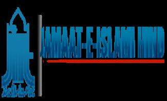 കെ. എ. എസ്: സർക്കാർ നിലപാട് സ്വാഗതാർഹം. ജമാഅത്തെ ഇസ്ലാമി