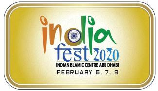 ഇന്ത്യൻ ഇസ്ലാമിക് സെന്ററിൽ ഇന്ത്യാ ഫെസ്റ്റ്- 2020 ഇന്ന് മുതൽ; ഇന്ത്യയിൽ നിന്നും യു. എ. ഇ. യിൽ നിന്നുമുള്ള 200 ഓളം കലാ കാരന്മാർ അണിനിരക്കും