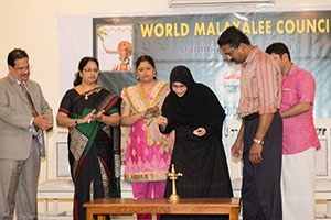 വേൾഡ് മലയാളീ കൗൺസിൽ ദമ്മാം, സൗദി അറേബ്യയുടെ വനിതാ വേദിയുടെ ആഭിമുഖ്യത്തിൽ ശിശുദിനവും കേരളപ്പിറവിയും ആഘോഷിച്ചു