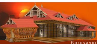 ബ്രാംപ്ടൻ ഗുരുവായൂരപ്പൻ ക്ഷേത്രത്തിൽ ഒരു കോടി മന്തോച്ചാരണ അർച്ചന 28 ന്