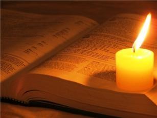 ബൈബിൾ വചനങ്ങൾ ചിത്രമാക്കിയ ഇന്ദു ഫ്രാൻസീസ്