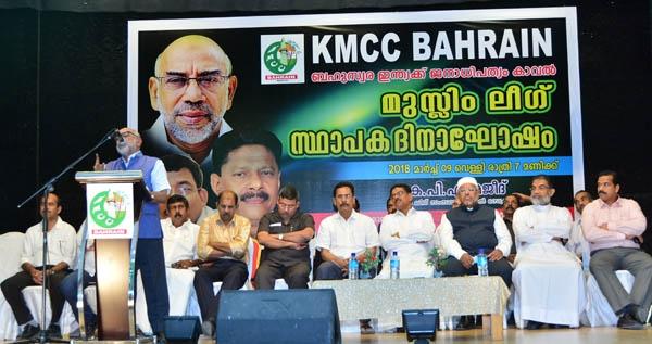 കെ എം സി സി ബഹ്റൈൻ ഇന്ത്യൻ യൂണിയൻ മുസ്ലിം ലീഗിന്റെ സ്ഥാപക ദിനാഘോഷം സംഘടിപ്പിച്ചു
