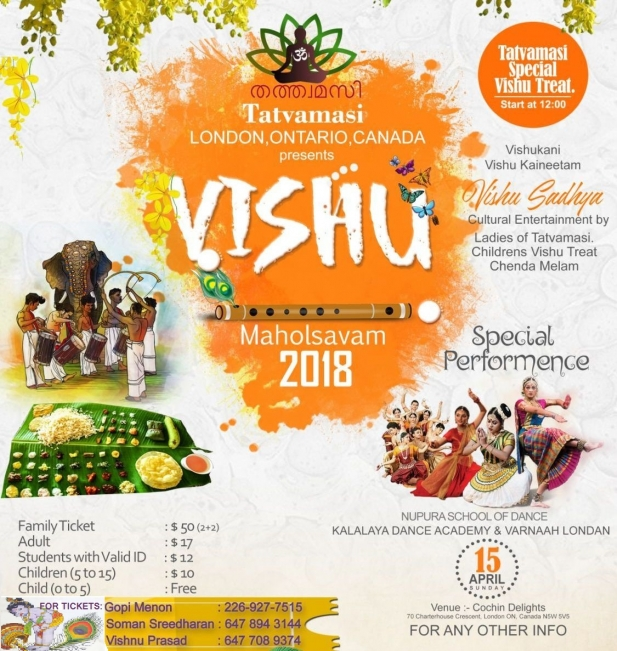 തത്വമസി -വിഷു മഹോത്സവം ഏപ്രിൽ 15 ഞായറാഴ്ച ഒന്റാരിയോയിൽ