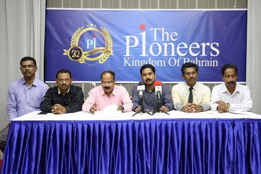 ദി പയനിയേർസ് ബഹ്റൈൻ ഇരുപതാം വാർഷികാഘോഷം; പുരസ്കാര സമർപ്പണവും സംഗീത സദസും ഇന്ന്