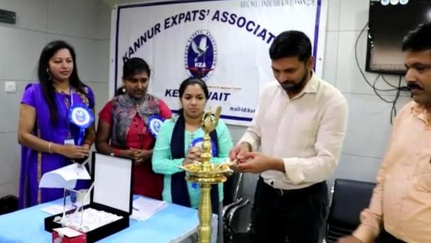 കണ്ണൂർ എക്സ്പാറ്റ്സ് അസ്സോസിയേഷൻ വനിതാവേദി സ്പർശം -2018 സൗജന്യ മെഡിക്കൽ ക്യാമ്പ് സംഘടിപ്പിച്ചു