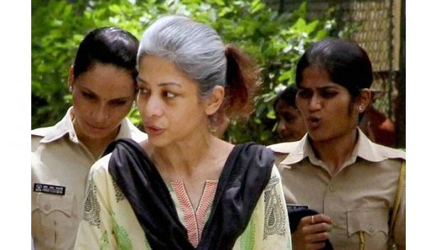 താൻ മരിച്ചാൽ ഉത്തരവാദി സിബിഐ; ഇന്ദ്രാണി മുഖർജി കോടതിയിൽ; ഇന്ദ്രാണിയുടെ ആവശ്യം ചികിത്സയ്ക്കായി ജാമ്യം അനുവദിക്കണമെന്ന്