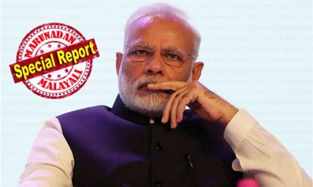 ഇന്ത്യൻ സാമ്പത്തിക രംഗത്തെ മോദീ ഭരണം തകർത്തു തരിപ്പണമാക്കി! നാലര വർഷം കൊണ്ട് സർക്കാരിന്റെ കടബാധ്യത 49 ശതമാനംകൂടി 82 ലക്ഷം കോടി രൂപയിലെത്തി; ആഭ്യന്തര - വിദേശ കടങ്ങളും ഉയർന്നു; സർക്കാരിന്റെ തന്നെ സാമ്പത്തിക റിപ്പോർട്ട് പുറത്തുവരുമ്പോൾ വ്യക്തമാകുന്നത് വരാനിരിക്കുന്ന വലിയ പ്രതിസന്ധി തന്നെ; റിസർവ് ബാങ്കിന്റെ കരുതൽ ധനത്തിൽ കണ്ണുവെച്ചു പിടിച്ചു വാങ്ങുന്നതും ഗത്യന്തരമില്ലാത്ത അവസ്ഥയിൽ; അച്ചട്ടാകുന്നത് മന്മോഹൻ സിംഗിന്റെ വാക്കുകൾ
