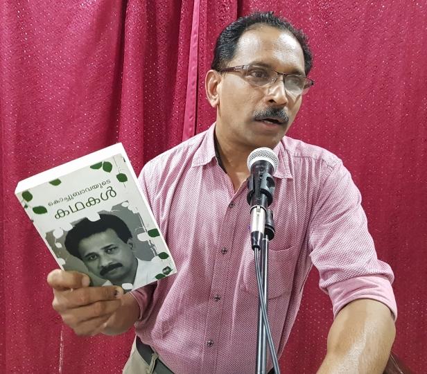 റിയാദ് ചില്ല സർഗവേദി സംഘടിപ്പിച്ച പുതുവർഷവായനയും സർഗസംവാദവും പുസ്തകങ്ങളുടെയും വിഷയങ്ങളുടെയും ശ്രദ്ധേയമായി