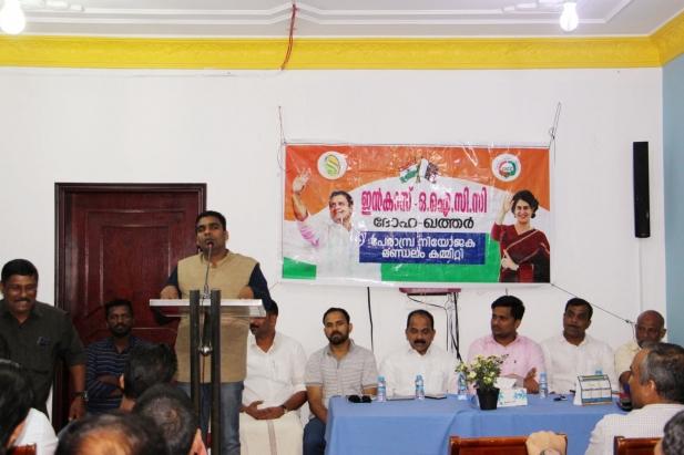 ഇൻകാസ് ഖത്തർ പേരാബ്ര നിയോജകമണ്ഡലം കമ്മിറ്റി ആരവം 2019 എന്ന പേരിൽ തെരഞ്ഞെടുപ്പ് കൺ വെൻഷൻ സംഘടിപ്പിച്ചു