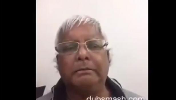 മേരേ പ്യാരേ ഭായിയോം ഓർ ബെഹനോം.. ഇതൊരു ജുംല: പാവപ്പെട്ടവർക്ക് 15 ലക്ഷം വാഗ്ദാനം ചെയ്ത മോദിയുടെ 2014 ലെ പ്രസംഗത്തിന്റെ ഡബ്സ്മാഷ് വീഡിയോയുമായി ലാലുപ്രസാദ് യാദവ്; വീഡിയോ പുറത്തിറക്കിയത് റാഞ്ചി ആശുപത്രിയിൽ കഴിയുന്നതിനിടെ