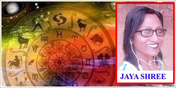 നക്ഷത്ര രഹസ്യങ്ങൾ: പൂരാടം/പൂർവ ആഷാഡ: ജൂൺ മൂന്നാം വാരഫലവുമായി നിങ്ങളുടെ ഈ ആഴ്ചയിൽ ജയശ്രീ