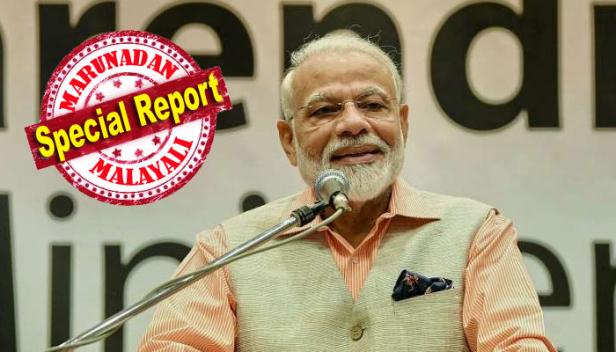 ശക്തമായ സർക്കാരായിരിക്കും ഇതെന്ന് ഞാൻ മുൻപേ പറഞ്ഞതാണ്; എന്റെ രാജ്യത്തെ ജനങ്ങളുടെ അഭിലാഷങ്ങൾ അതിവേഗതയിൽ പൂർത്തിയാക്കും; രാജ്യത്തെ കൊള്ളയടിക്കാൻ ശ്രമിക്കുന്ന ഒരാൾക്കും ഇവിടെ മാപ്പില്ല; കശ്മീരിലെ ആർട്ടിക്കിൾ 370...യുഎപിഎ...അസമിലെ പൗരത്വ പട്ടിക...മുത്തലാഖ്; ഇതെല്ലാം വെറും ട്രെയിലർ മാത്രം; നൂറ് ദിവസം നിങ്ങൾ കണ്ടത് വെറും തുടക്കം; യഥാർത്ഥ ചിത്രം ഇനി വരാനിരിക്കുന്നതേയുള്ളു; സിനിമ സ്റ്റൈൽ മാസ് ഡയലോഗുമായി നരേന്ദ്ര ദാമോദർദാസ് മോദി