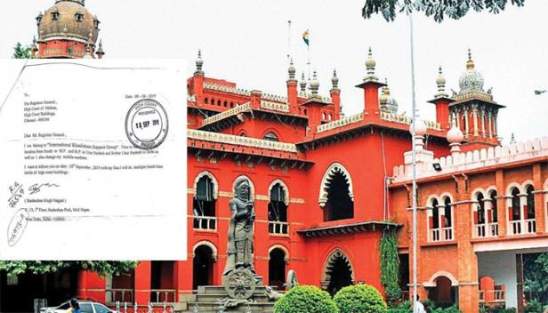 മദ്രാസ് ഹൈക്കോടതിയിൽ സ്ഫോടനം നടത്തുമെന്ന് ഭീഷണിക്കത്ത്; ഖലിസ്ഥാന്റെ പേരിൽ കത്ത് എത്തിയത് സെപ്റ്റംബർ 30ന് കോടതി തകർക്കുമെന്ന് അറിയിച്ച്