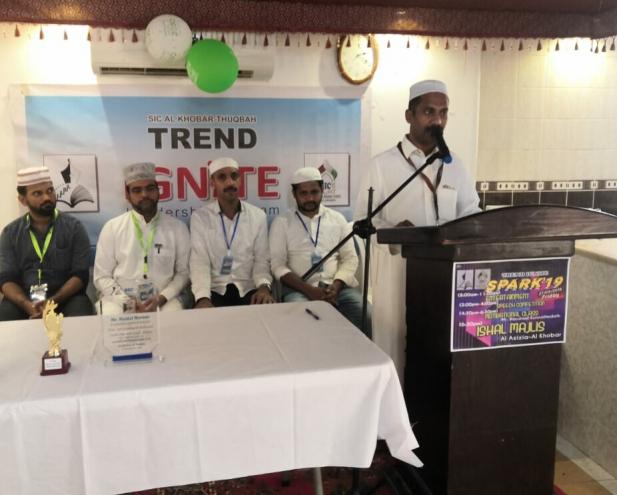 അൽഖോബാർ ട്രെൻഡ് 'സ്പാർക്ക് 2019' ഏകദിന ഏകദിന ക്യാമ്പ് സംഘടിപ്പിച്ചു