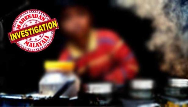 പൊലീസുകാരന്റെ കോഫി ബാറിലേക്ക് ജീവനക്കാരനായി പതിനേഴുകാരനെ എത്തിച്ചത് യൂത്ത് കോൺഗ്രസ് നേതാവ്; കുട്ടിയുടെ മാതാവിന്റെ പരാതിയിൽ പൊലീസ് കസ്റ്റഡിയിൽ എടുത്തത് യൂത്ത് കോൺഗ്രസുകാരനെ മാത്രം; സ്റ്റേഷനിലെത്തിച്ച പാടേ ഇൻസ്പെക്ടറുടെ മർദിച്ചതും നേതാവിനെ; നിയമം ലംഘിച്ച് പ്രായപൂർത്തിയകാത്ത കുട്ടിയെ ജോലിക്ക് വച്ച പൊലീസുകാരനെതിരേ ഒരു നടപടിയുമില്ല