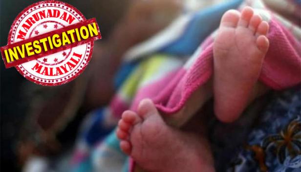 മുംബൈയിലെ അടിപെളി ജീവിതത്തിനായി യുവതി വിറ്റത് രണ്ടുമാസം പ്രായമുള്ള സ്വന്തം കുഞ്ഞിനെ; ഭർത്താവ് പരാതിയുമായി എത്തിയതോടെ 22കാരിയെ അറസ്റ്റ് ചെയ്ത് പൊലീസും