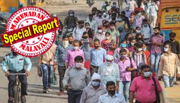 ഇന്ത്യയിൽ കോവിഡ് ബാധിതരുടെ എണ്ണം 50 ലക്ഷം കടന്നു; ഇന്ന് മാത്രം 82,376 വൈറസ് ബാധിതർ; രാജ്യത്ത് ഇതുവരെ രോഗബാധ സ്ഥിരീകരിച്ച 50,09,290 പേരിൽ 39,33,455 പേർ രോഗമുക്തരായി; രാജ്യത്തെ കോവിഡ് മരണസംഖ്യ 82,045ൽ എത്തി; ചികിത്സയിൽ കഴിയുന്ന 9,93,790 പേരിൽ 8,944 പേരുടെ നില അതീവ ഗുരുതരം