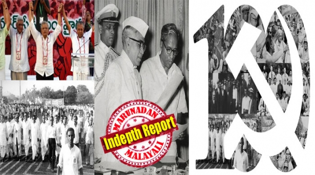 1925 ൽ തുടക്കം താഷ്ക്കന്റിൽ; ഇന്ത്യൻ സ്വാതന്ത്ര്യത്തെ പോലും അംഗീകരിക്കാതെ വിപ്ലവ പ്രവർത്തനം; ആദ്യ ലോക്സഭയിൽ നെഹുറുവിനെ വിറപ്പിച്ച മുഖ്യ പ്രതിപക്ഷം; 96ൽ പ്രധാനമന്ത്രി പദത്തേക്കും പരിഗണിക്കപ്പെട്ടു; ഒന്നാം യുപിഎ സർക്കാറിന്റെ കാലത്തെ കിങ് മേക്കേഴ്സ്; ബംഗാളിൽ പാർട്ടിയെ വിഴുങ്ങി ബിജെപി; ത്രിപുരയിലും അധികാര നഷ്ടം; ആകെയുള്ള തുരുത്ത് കേരളം മാത്രം; പടവലം പോലെ വളർച്ച താഴോട്ട്; നൂറ്റാണ്ട് പിന്നിടുന്ന ഇന്ത്യൻ കമ്യൂണിസ്റ്റ് പാർട്ടിയുടെ ചരിത്രം