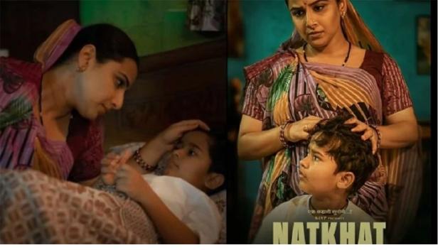 ഓസ്കാറിലേക്ക് മറ്റൊരു ഇന്ത്യൻ ചിത്രം കൂടി;ഹിന്ദി ചിത്രമായ നട്ഖട് തെരഞ്ഞെടുക്കപ്പെട്ടത് മികച്ച ഹ്രസ്വചിത്ര വിഭാഗത്തിലേക്ക്; ചിത്രത്തിൽ മുഖ്യകഥാപാത്രമായെത്തുന്നത് വിദ്യാബാലൻ