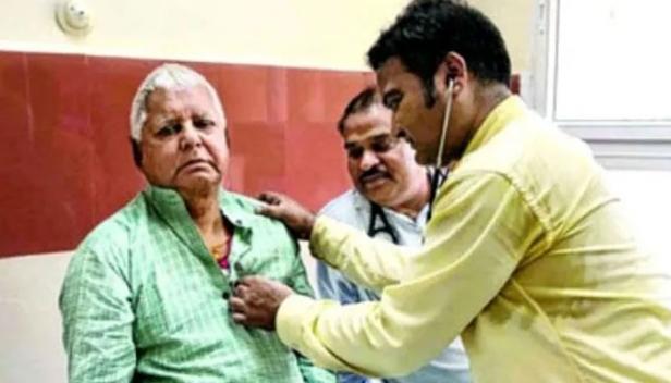 ലാലു പ്രസാദ് യാദവിന്റെ ആരോഗ്യനില അതീവ ഗുരുതരം; റാഞ്ചിയിൽ നിന്നും ഡൽഹി എയിംസിലേക്ക് മാറ്റും