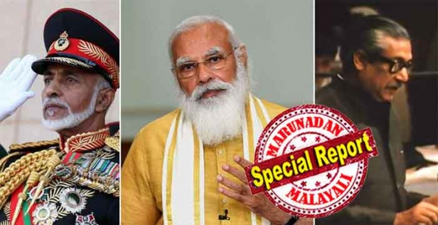 അധികാരത്തിൽ എത്തിയപ്പോൾ ഒരു ആശുപത്രിയും മൂന്ന് സ്കൂളുകളും ഏതാനും കിലോമീറ്റർ ടാർ റോഡും മാത്രം; ഒമാനെ എല്ലാ മേഖലയിലും മികവിലെത്തിച്ച ഭരണമികവ്; മരണാന്തര ബഹുമതിയായി 2019ലെ ഗാന്ധി പുരസ്കാരം സുൽത്താൻ ഖാബൂസ് ബിൻ സെയിദിന്; ബംഗ്ലാദേശ് രാഷ്ട്രപിതാവിനും പുരസ്കാരം നൽകി ആദരിച്ച് ഇന്ത്യ