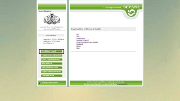 ലോക്ഡൗൺ: ജനന മരണ റജിസ്ട്രേഷന് ഇളവ് നൽകി സർക്കാർ; അപേക്ഷകർ നേരിട്ടെത്തണ്ട