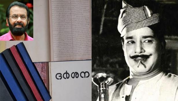 'മറവിയുള്ളവർക്കുപോലും അദ്ദേഹത്തിന്റെ കഥാപാത്രങ്ങളെ ഒരിക്കലും മറക്കാനാവില്ല': മഹാനടൻ സത്യന്റെ വിടവാങ്ങലിന് അൻപതാണ്ട് തികയുമ്പോൾ മാധ്യമപ്രവർത്തകനായ ആർ.ബാലകൃഷ്ണൻ എഴുതുന്നു: 'ഒരു പത്താംക്ലാസുകാരന്റെ ഓർമത്താളിൽ നിന്ന്'