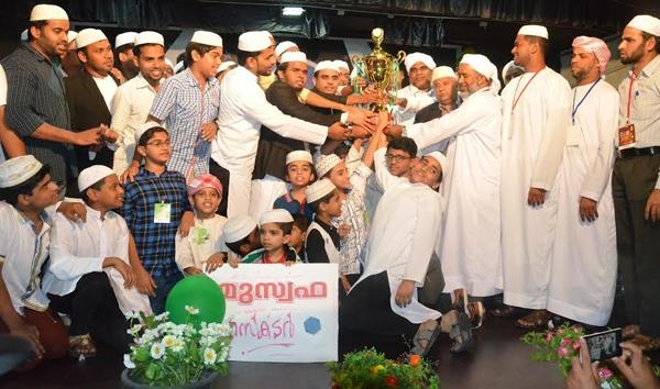 അബുദാബി സോൺ രിസാല സ്റ്റഡി സർക്കിൾ സാഹിത്യോൽസവ് : മുസഫ സെക്ടർ ജേതാക്കൾ