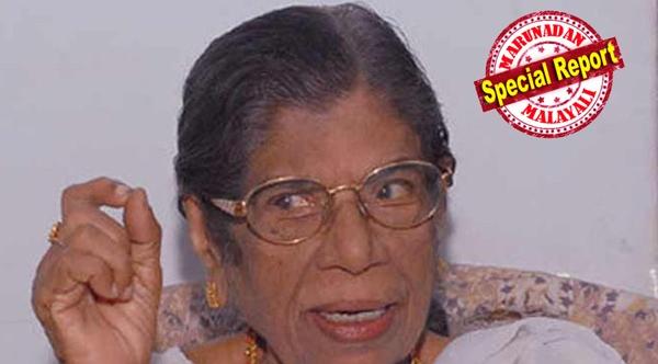 അന്നത്തെ പിറന്നാൾ ആഘോഷത്തിൽ ഗൗരിയമ്മ വിങ്ങിപ്പൊട്ടി; ഇക്കുറി ആഹ്ലാദവതി; ഇടതുപിന്തുണ ഉറപ്പാക്കിയ വിപ്ലവ നായിക 98-ാം പിറന്നാൾ ദിനത്തിൽ ആയിരം പേർക്കു വിരുന്നൊരുക്കി