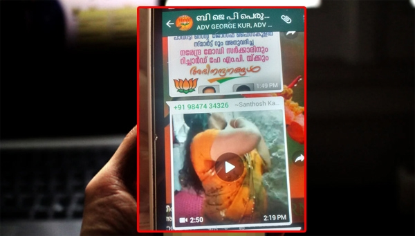 Porn Video Posted In Bjp Perumbavoor Whatsapp Group   -5680