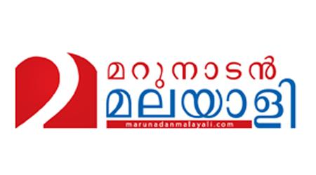 Marunadanmalayalee Com The Largest Malayalam Online News Portal I was introduced by marunadan malayali developer, marunadan malayali is a news & magazines app on the android platform. www marunadanmalayalee com